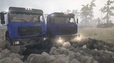 """Spintires: MudRunner """"Урал-63685 версия 1.0"""""""