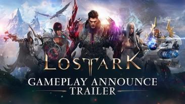 Lost Ark выйдет бесплатно в Steam от Amazon