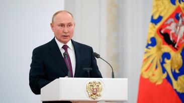 Владимир Путин поздравил команду Team Spirit с победой на The International 2021