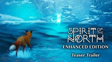 Spirit of the North: Enhanced Edition выйдет на PS5 в конце ноября