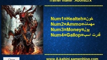 Darksiders 2: Трейнер/Trainer (+4) [1.0] [Abolfazl.k]