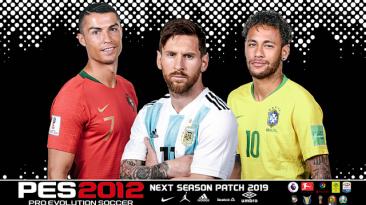 """PES 2012 """"Next Season Patch 2019"""""""