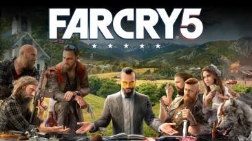 Почему Far Cry 5 - худшая игра серии