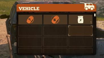 "State of Decay 2 ""Инвентарь автомобилей на 100 слотов"""