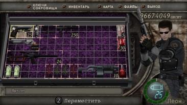 "Resident Evil 4 ""Case Mod ""Новый Дипломат"""""