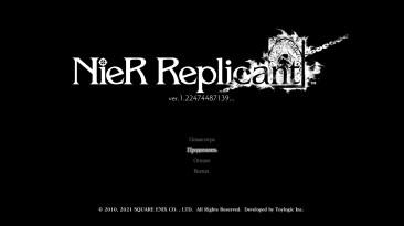 Перевод NieR Replicant ver.1.22474487139... активно ведётся