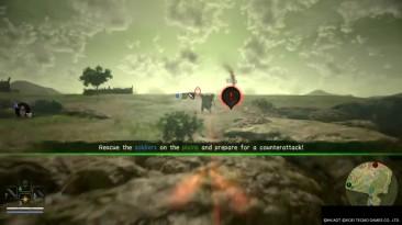 Attack on Titan 2 - Как захватить любого Титана