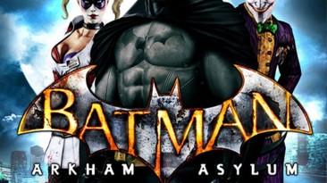 Batman: Arkham Asylum: Сохранение/SaveGame (После сюжета) [Steam]