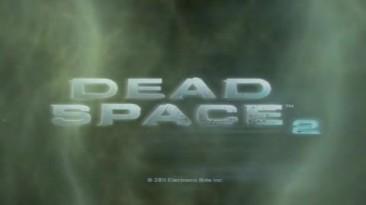 """Dead Space 2 """"Клип"""""""