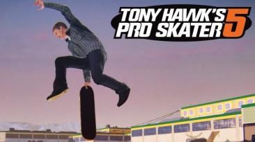 Вышел новый патч для Tony Hawk's Pro Skater 5