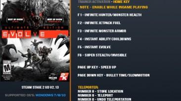 Evolve: Трейнер/Trainer (+10) [Stage 2 Update 2.13] {LinGon}