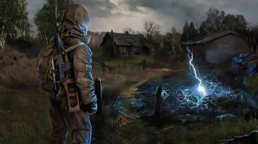 """S.T.A.L.K.E.R.: Shadow of Chernobyl """"Lost Souls Edition"""""""