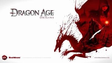 Продолжения Dragon Age: Origins могло не быть