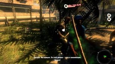 Оптимизация Dead Island для слабых ПК