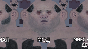 "Witcher 3: Wild Hunt ""Регис без бакенбардов"""