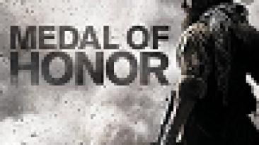 Medal of Honor будет использовать два движка