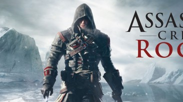 Патч Assassin's Creed: Rogue [Update v1.1.0]