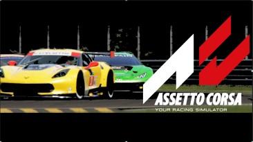 Assetto Corsa - GMV