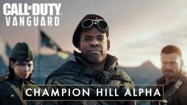 Информация об альфа- и бета-тестировании мультиплеера Call of Duty: Vanguard