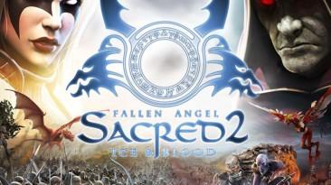 "Sacred 2 ""Survival Mod 1.60"""
