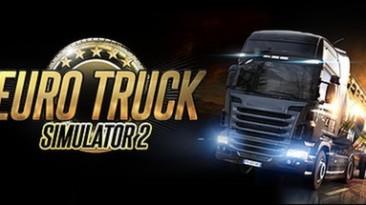 Euro Truck Simulator 2: Трейнер/Trainer (+3) [1.1.1] {Grom-Skynet}
