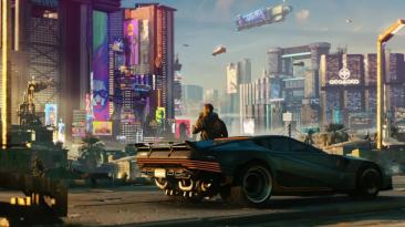 """Cyberpunk 2077 """"AVXfix для 1.04 - решение проблемы с вылетами"""""""