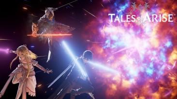 Tales of Arise получит небольшое дополнение уже 7 октября