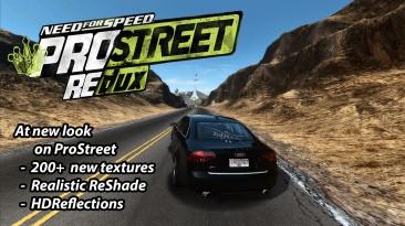 "Need for Speed Pro Street ""Redux 2020 by StrelitziaReg"""