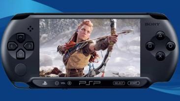 СМИ: Sony работает над портативной PSP 5G с возможностью воспроизведения игр для PS5
