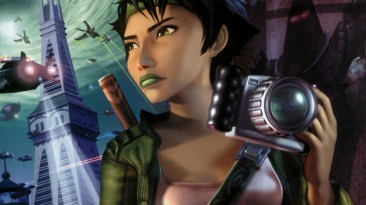 "Beyond Good & Evil ""Widescreen Fix"""