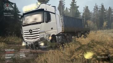 """Spintires: MudRunner """"Mercedes-Benz MP4-A [v.1.0]"""""""