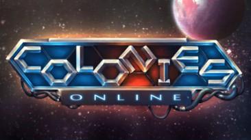 Colonies Online - новая Sci-Fi MMORPG про колонизацию космоса