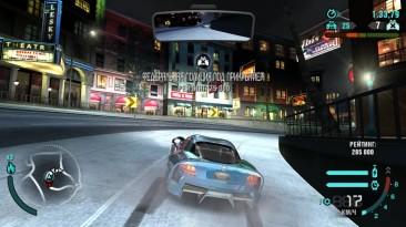 """Прохождение игры """"Need for Speed: Carbon"""" с использованием """"Ниссана 240SX"""" - Часть 40"""