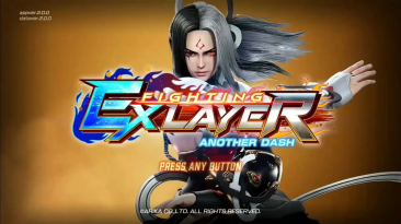 Fighting EX Layer: Another Dash выйдет на Nintendo Switch