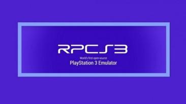 Эмулятор PlayStation 3 RPCS3 теперь поддерживает функционал PlayStation Eye Camera