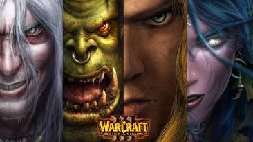 Итоги Warcraft III Invitational: никаких новостей о ремастере