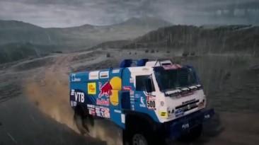 Dakar 18 - Камаз
