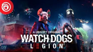 Для Watch Dogs Legion вышло обновление 5.5 с кроссовером Assassin's Creed