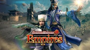 Опубликован геймплейный ролик Dynasty Warriors 9: Empires
