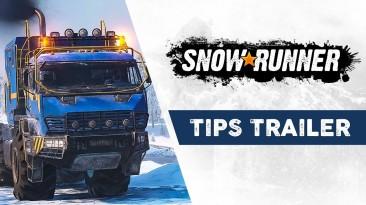 SnowRunner: авторы высоко оцененной игры делятся полезными советами