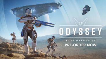 Открыт предзаказ Elite Dangerous: Odyssey