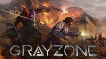 В раннем доступе Steam вышел Gray Zone - RTS шутер с элементами RPG