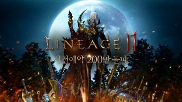 Мобильная MMORPG Lineage 2M получила крупное обновление