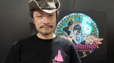 Игараси рассказывает об успехе Bloodstained, о росте IP как серии, намекает на что-то совершенно новое