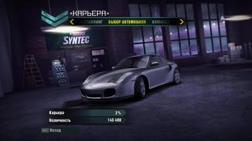 Need for Speed: Carbon: Сохранение/SaveGame (Скрытый Porshe 911TURBO в начале карьеры)