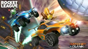 18-ого августа Rocket League получит кросс-овер с Ratchet & Clank, а также версию для PlayStation 5