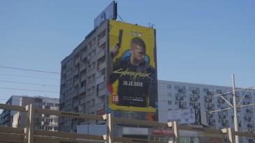 Большое рекламное граффити Cyberpunk 2077 украсило один из жилых домов в Варшаве