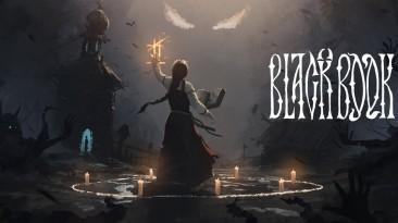 Мрачные фантазии стали реальностью: Российские разработчики собрали нужную сумму на создание Black Book