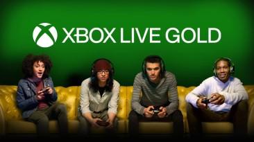 For The Players: Microsoft не будет менять цену на Xbox Live Gold и даже даст бесплатный доступ к онлайну!