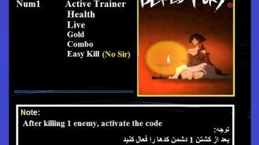 Bladed Fury: Трейнер/Trainer (+13) [1.0] {Abolfazl.k}